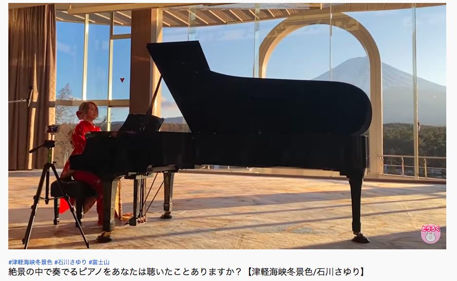 ピアニストハラミ ポップスピアニスト・ハラミちゃん&葉加瀬太郎が初コラボ演奏!「こんな福が来ちゃって大丈夫かなと」<Qさま!!>